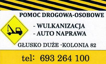 Serwis Samochodowy 24/7 Piotr Kozioł
